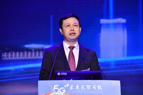 杨杰:中国移动实现五大升级,创造5G更大价值