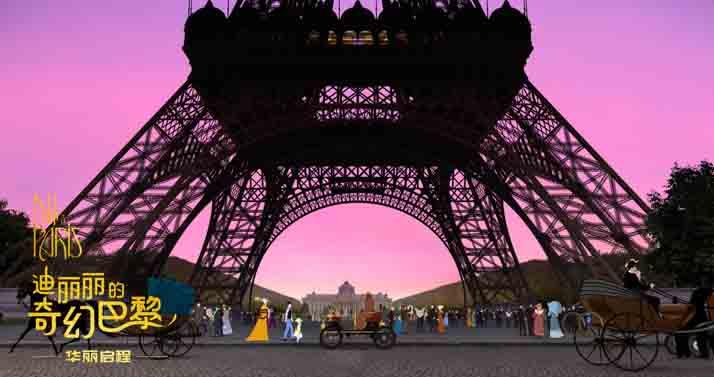 法国动画大师新作《迪丽丽的奇幻巴黎》确认引进
