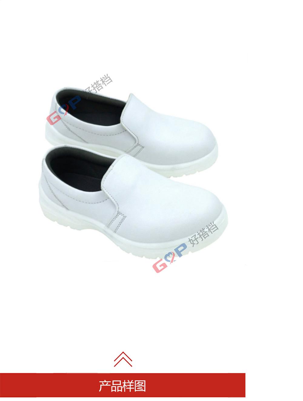 3-002B安全鞋(满帮)