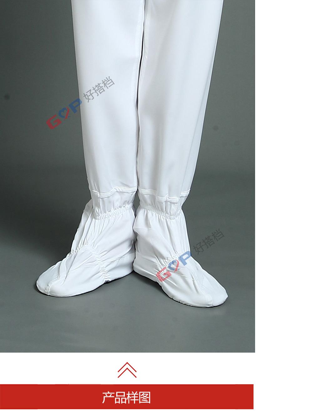3-005低筒袜套