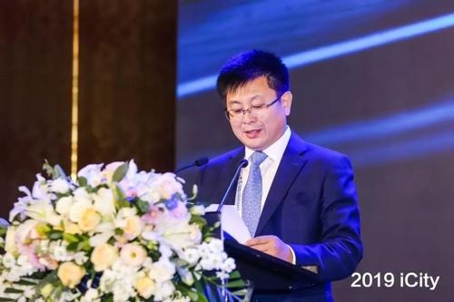 致力创新助推5G商用 2019iCity亨鑫科技5G新品发布会在京举行