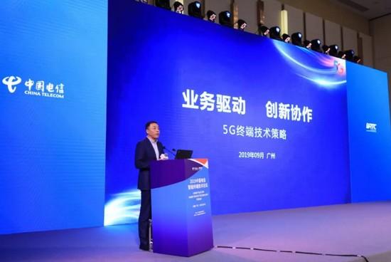 中国电信发布5G终端技术策略:携手产业链标准合作 明确5G终端三大需求