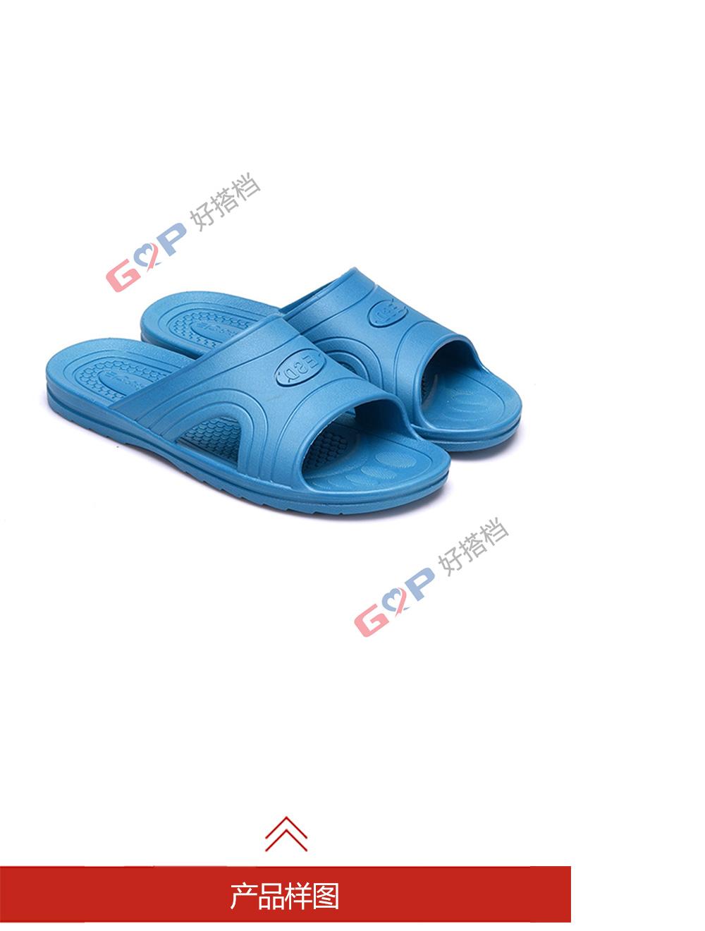 3-101防静电拖鞋