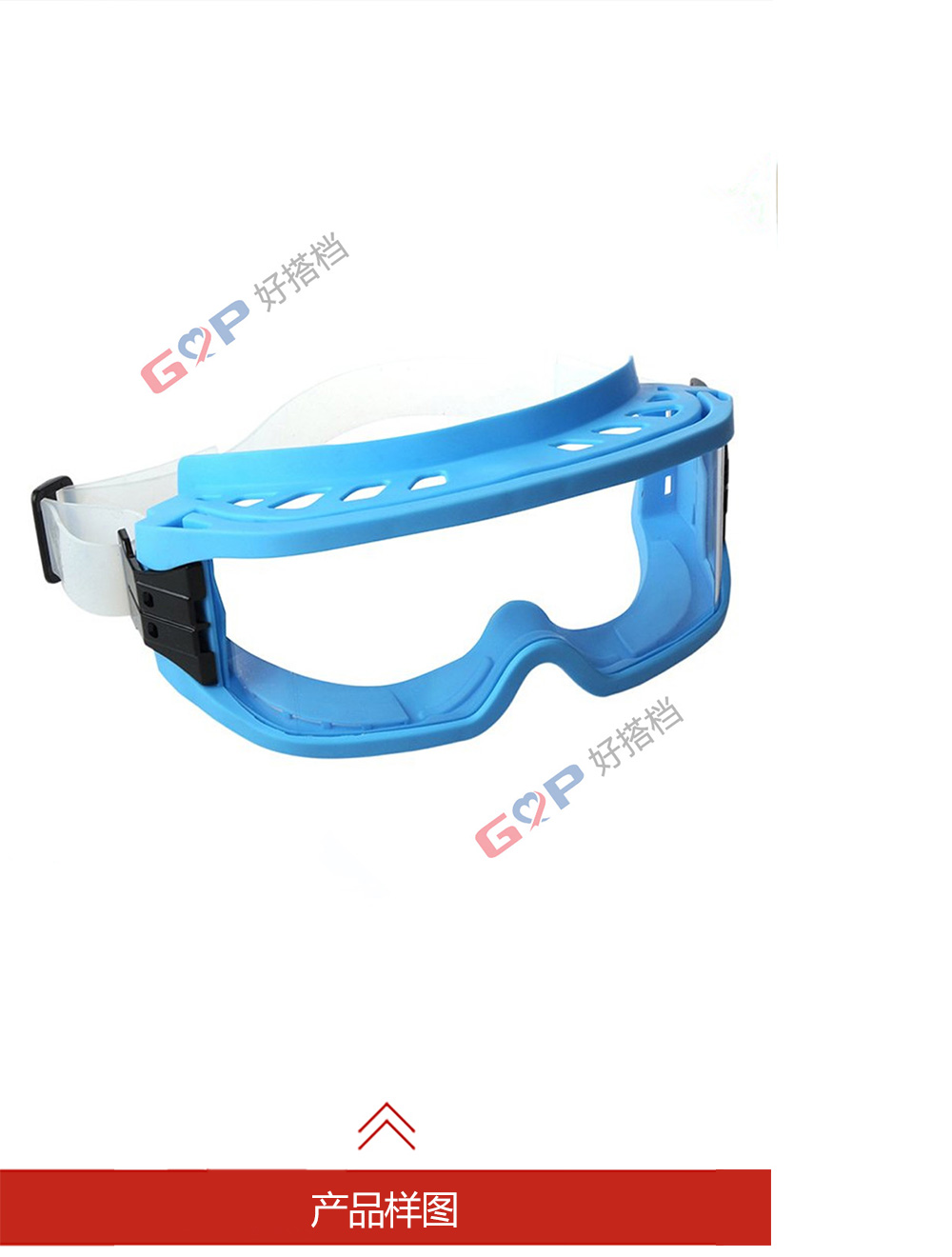 可灭菌眼罩蓝色