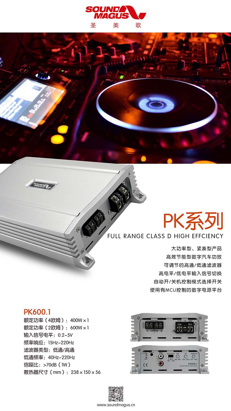 pk600.1