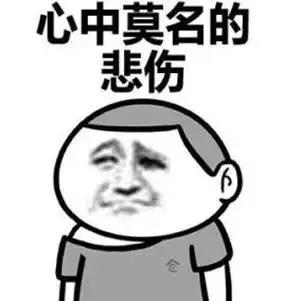 最长44天!武汉高校寒假排行榜,这所高校占据2大榜首!