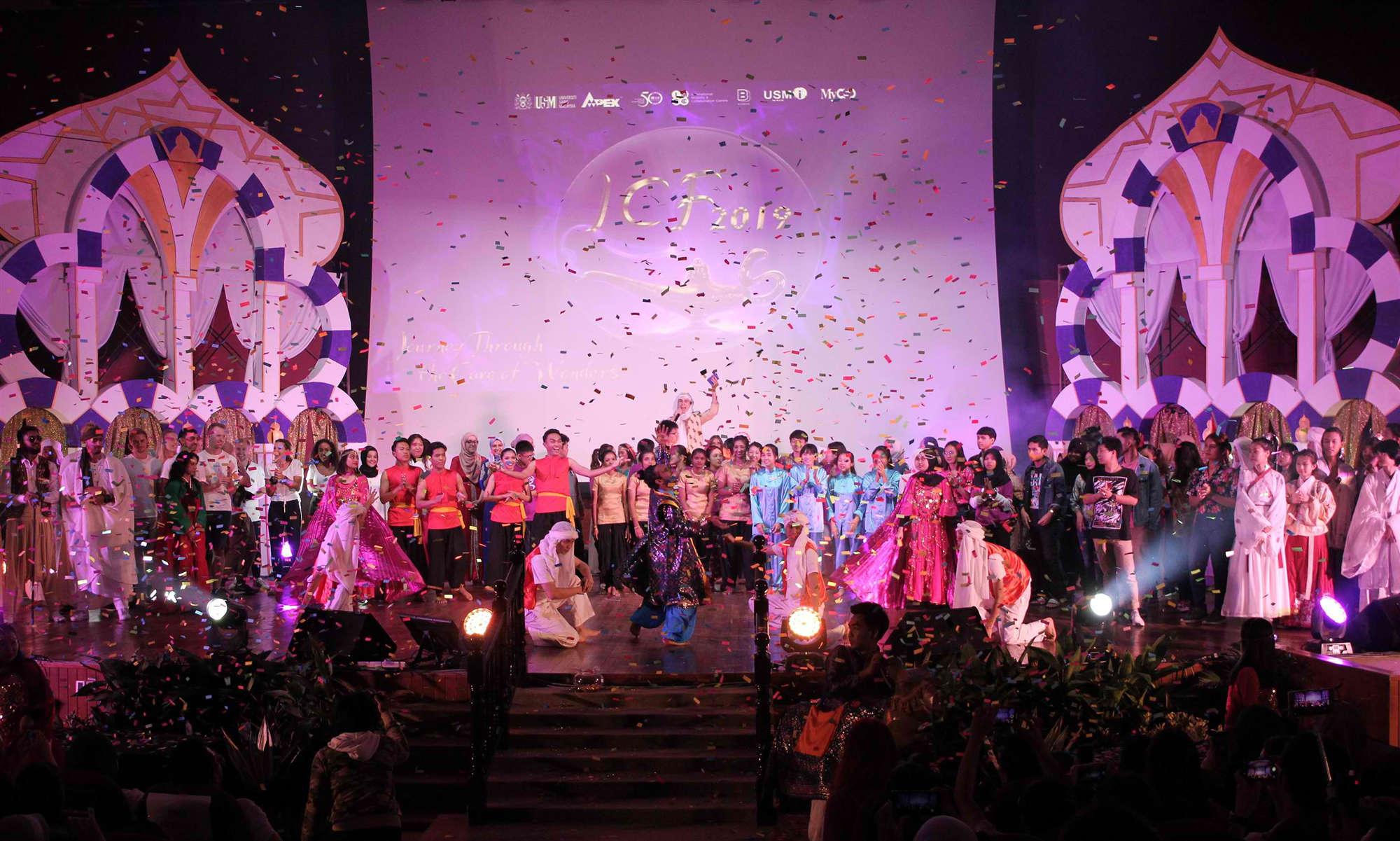 马来西亚理科大学国际文化交流节