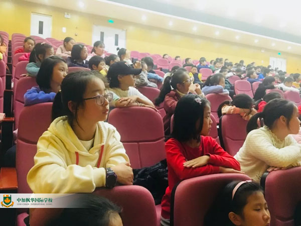 枫华小学部生活导航课系列之《父母十重恩》