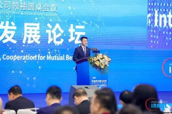 远东控股蒋承志:9095后在产品选择上体现新消费趋势