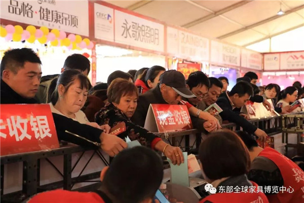 大动作!第四届中国东部qy8千亿国际博览会攻略来啦~~赶快收藏吧!