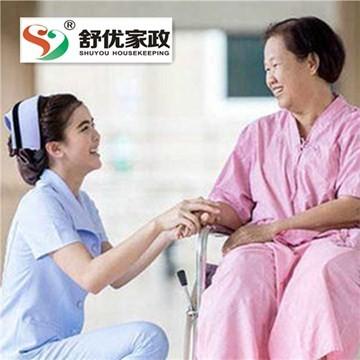 老人病人新万博体育官方网站万博体育manbetx简介
