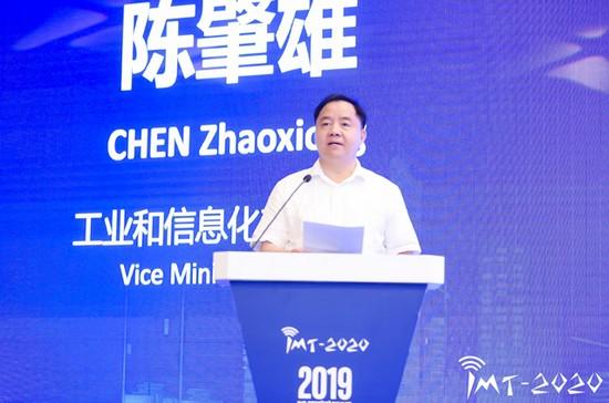 """陈肇雄:加快5G商用步伐 支撑""""两个强国""""建设"""