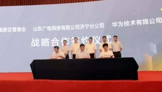 广电首个5G应用试点开通