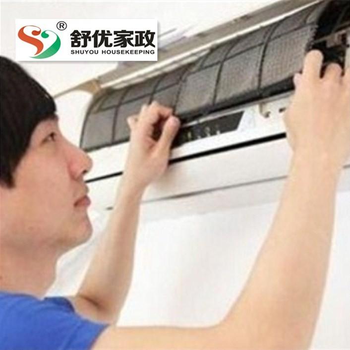 空调清洗、加氟、维修万博体育manbetx