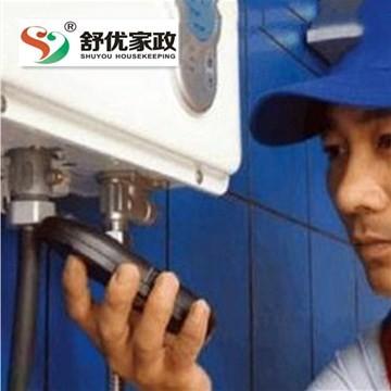 热水器清洗万博体育manbetx
