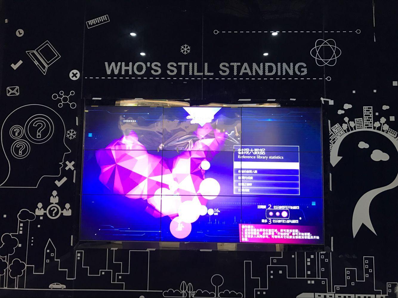上海舒元教您如何快速安装LED大屏!
