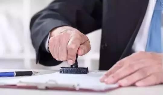 北京英国威廉希尔公司鸿图集团行业新闻——最高院判例:对外使用公章与备案公章不一致,合同有效吗?