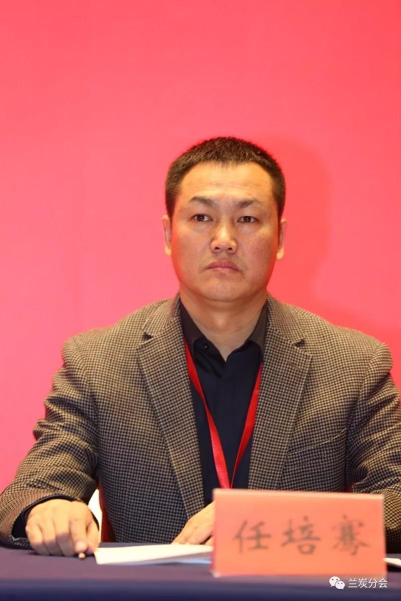 兰炭分会秘书长任培骞同志当选为中国煤炭加工利用协会第七届理事会副理事长
