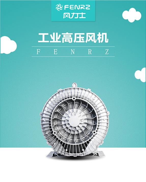 风力士:高压风机市场高温不断,行业发展前景广阔