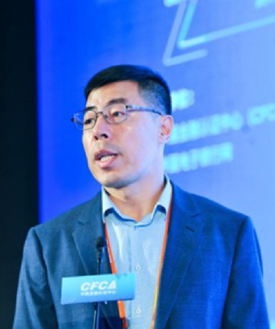LI Shufeng