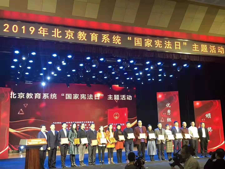 热烈祝贺我院文化产业管理系获奖