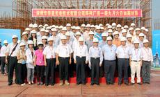 华星光电项目阵列厂房如期封顶