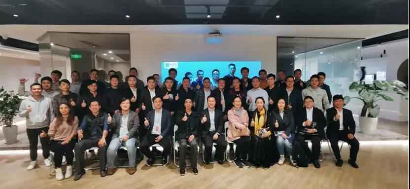 Experts, scholars and entrepreneurs gathered in mushroom IOT to discuss the new trend of energy savi