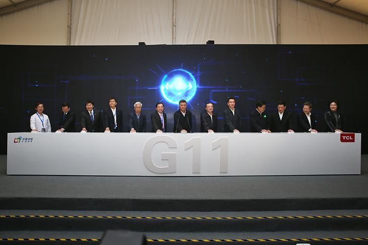 G11项目开工仪式