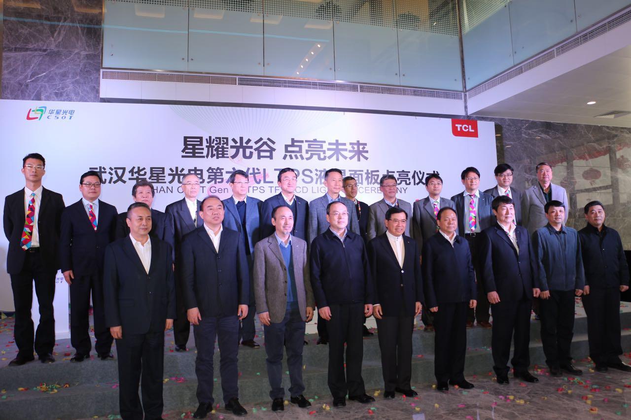 2016年2月10日,武汉华星第一支产品提前点亮