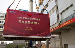 武汉华星光电首台主设备提前搬入