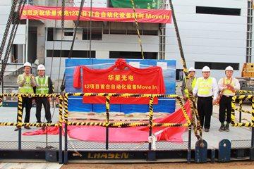 华星光电t2项目首台自动化设备顺利搬入厂房。