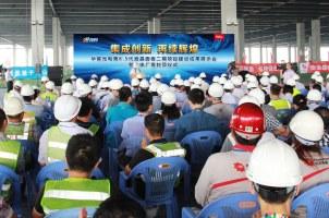 深圳华星光电二期项目主体厂房提前封顶
