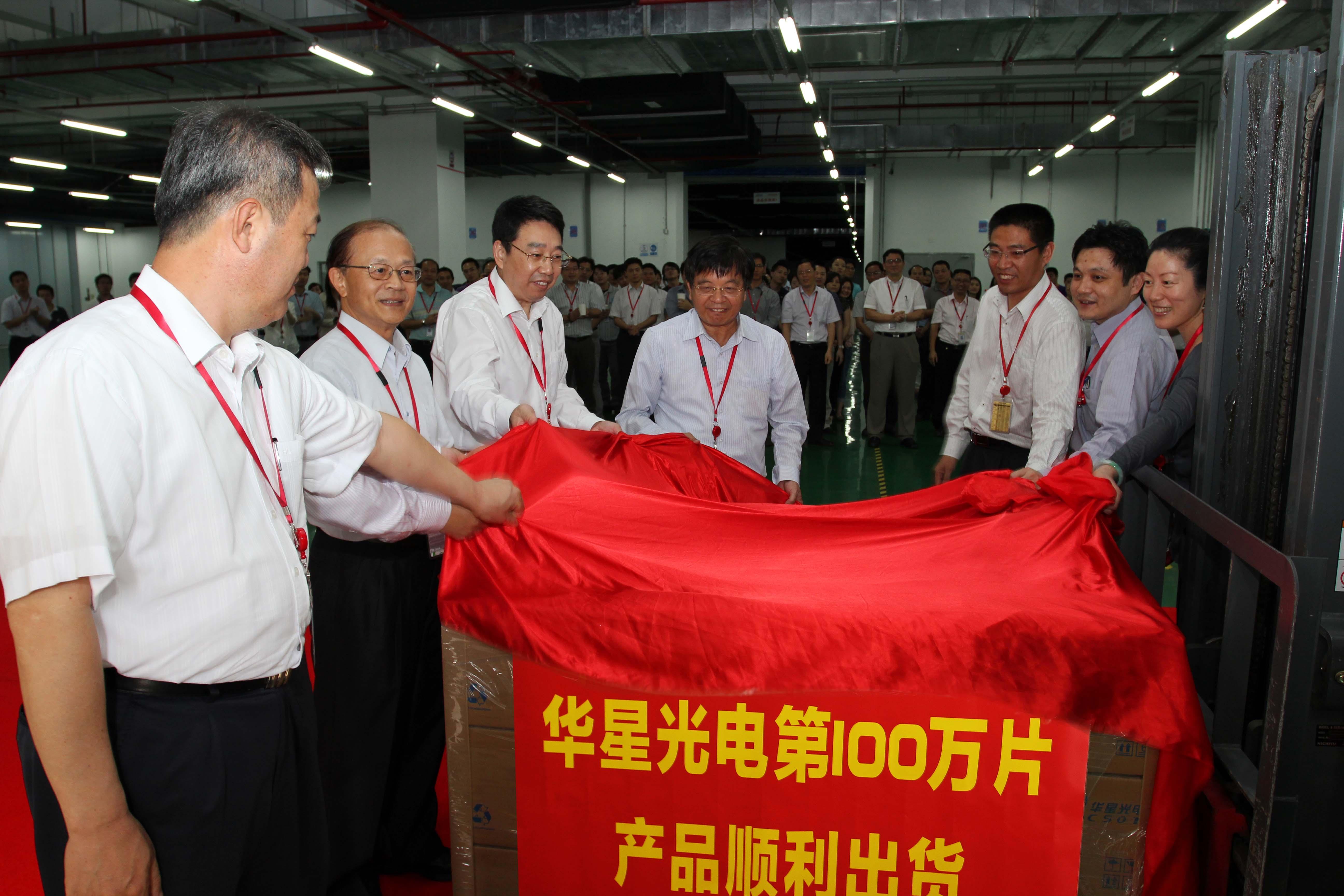 华星光电自去年10月量产以来产品累计销售出货量超过100万片。