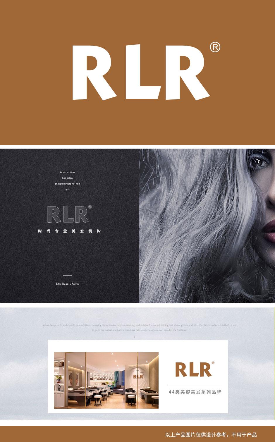 第43类-RLR