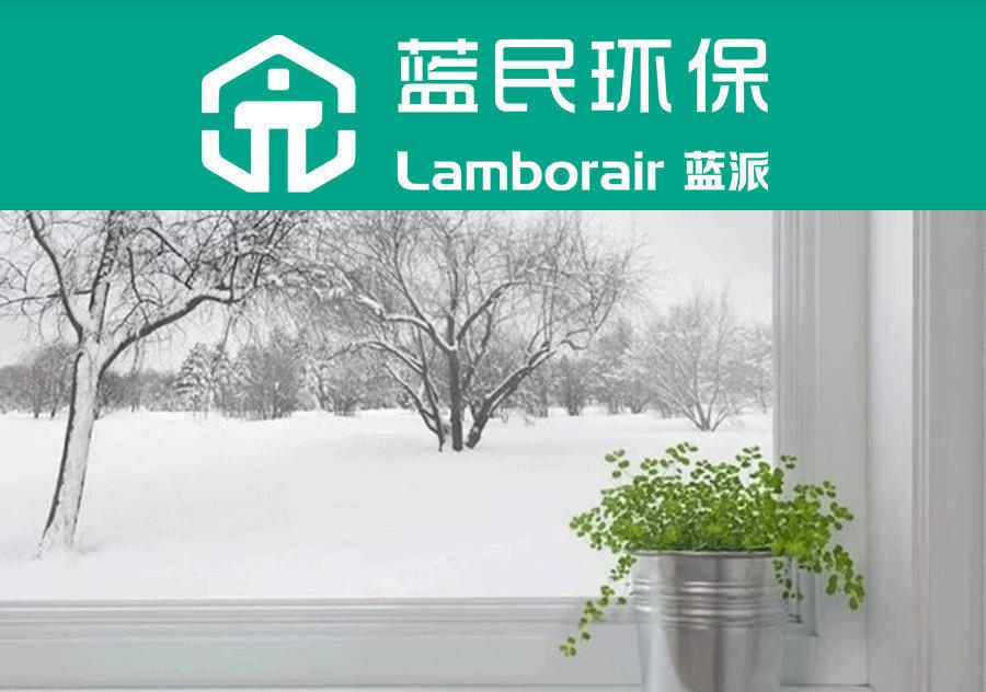 冬季健康杀手:室内空气污染