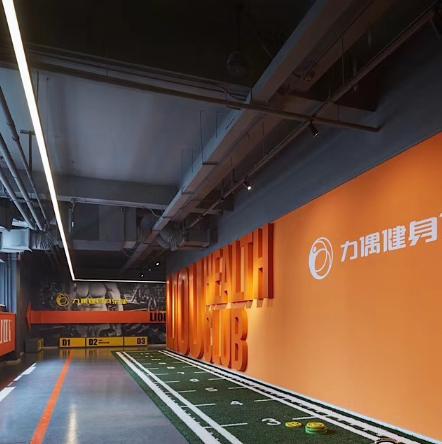 北京力偶健身俱乐部