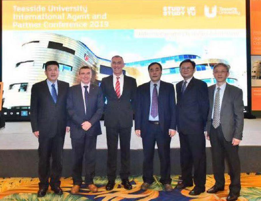 英国提赛德大学2019中国合作伙伴国际会议圆满落幕