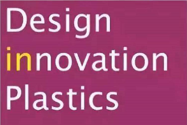 英国提赛德大学产品设计专业学生接连拿奖,屡获殊荣