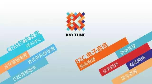 省广股份再添电商新军,上海凯淳正式挂牌新三板