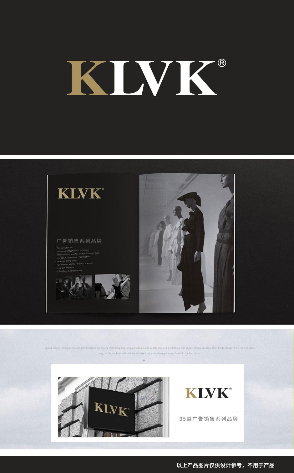 第35类-KLVK