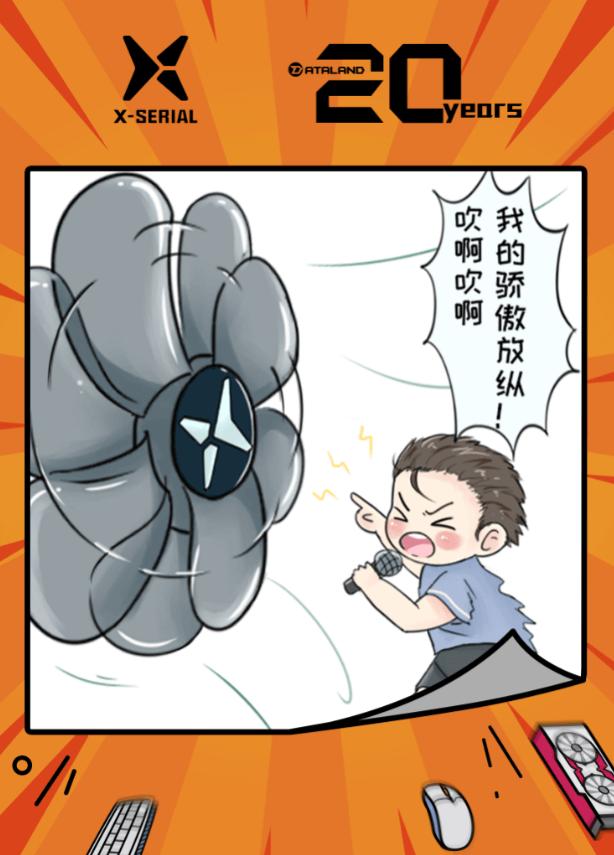 """""""迪兰20周年粉丝会招募开启!"""""""