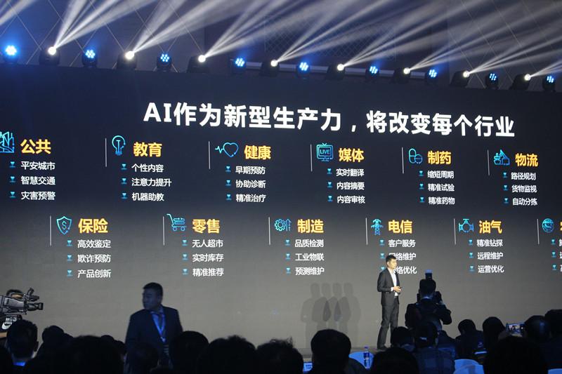 依脉智能亮相华为云天津峰会,将在城市智能医疗领域发挥更大作用!