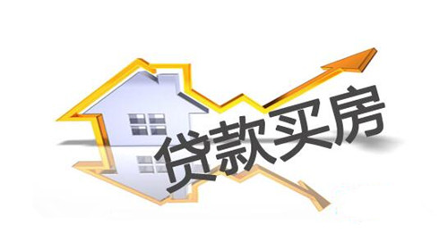 【喜老板聊贷款】个人申请房屋抵押贷款需要支付哪些费用呢?