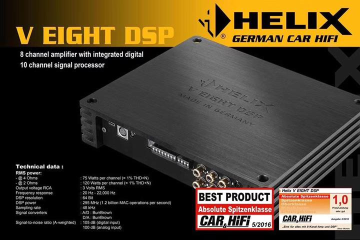 宾利升级德国HELIX V EIGHT DSP功放 绽发非凡音质