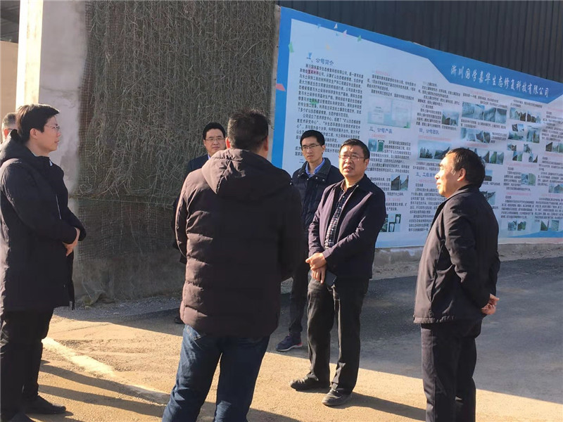 河南省自然资源厅领导莅临华美生态淅川县生态修复项目