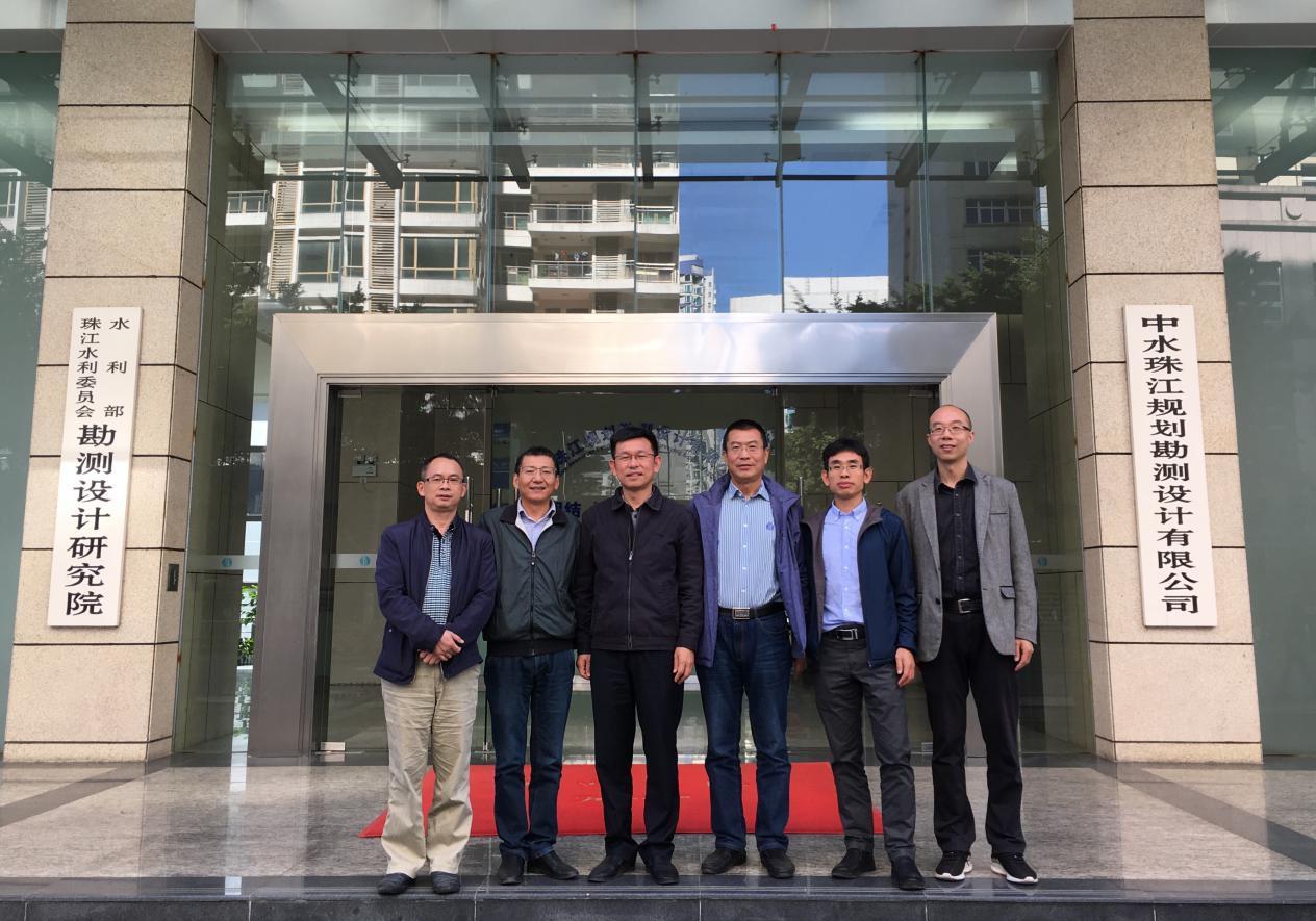 沃而润与中水珠江规划勘测设计有限公司开展专业技术交流会议