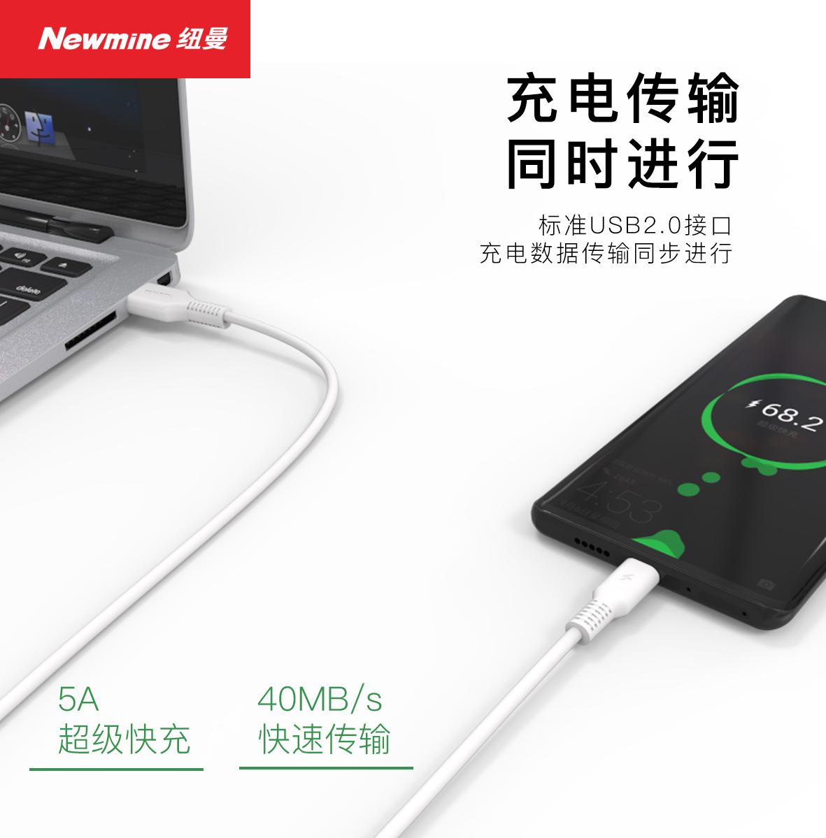 XA03/XT03  Micro/Type-C 5A全兼容数据线