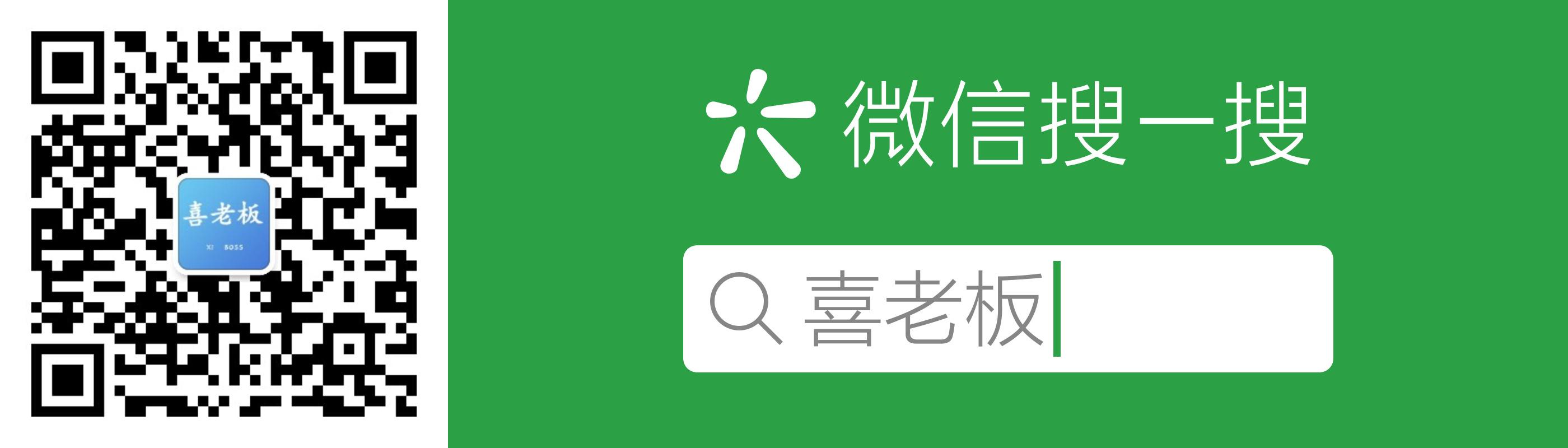 【喜老板】武汉浙商银行房屋抵押贷款的要求有哪些?
