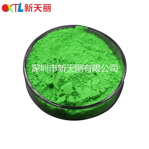 绿色611