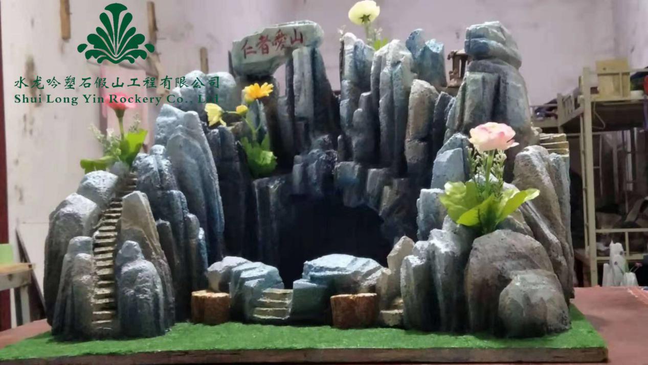 假山模型制作